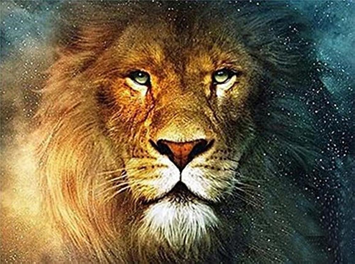 21secret 5D Diamond Mighty Lion Animal Handmade Diy Painting Cross Stitch Home Decor Embroidery Kit