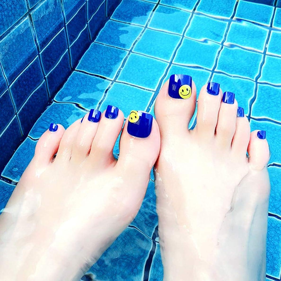 ゴミ箱感謝パスポートHuangHM ブルー 可愛い 笑顔タイプシリーズ フットネイルチップ 足用 ネイルチップ 手作りネイルチップ ネイルジュエリー ネイルアート つけ爪 フルチップ 24枚入 フルチップ シンプル