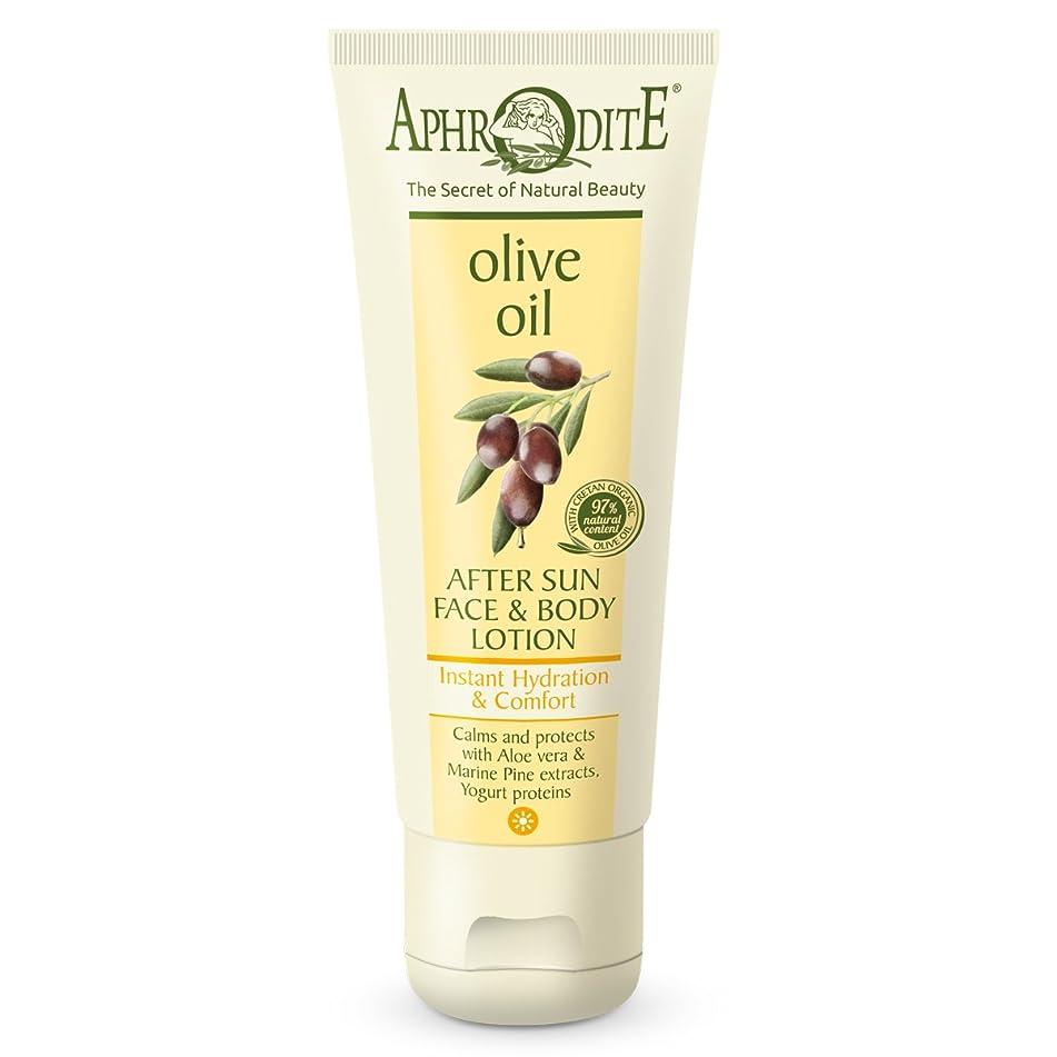 Aphrodite Olive Oil After Sun Face & Body Lotion 7.05 Fl Oz