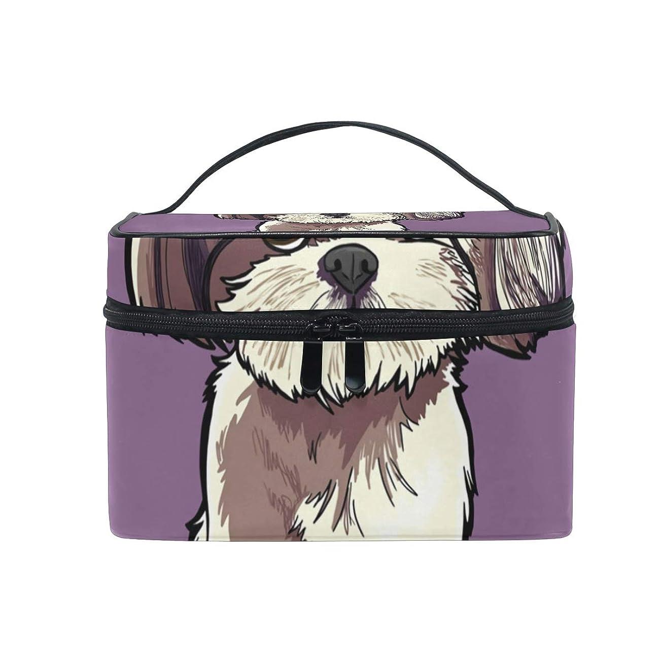 行う信頼バリアメイクボックス Shih Tzu Dog柄 化粧ポーチ 化粧品 化粧道具 小物入れ メイクブラシバッグ 大容量 旅行用 収納ケース