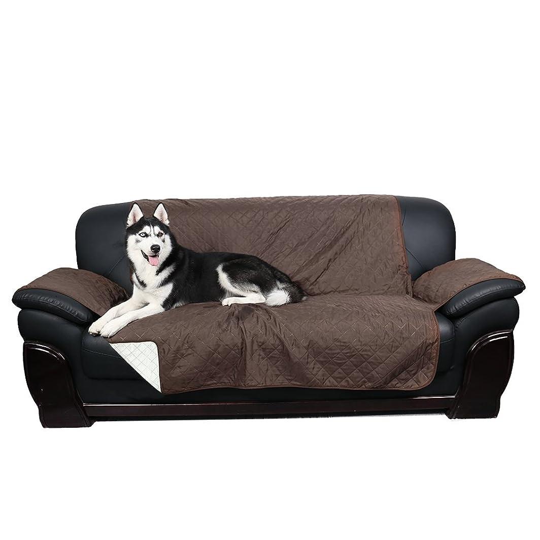 材料畝間土Ohana ソファカバー ペット用品 犬猫、子供、ペットに最適 防汚 両面用 四季兼用 ブラウン 二人掛け