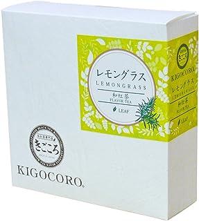 きごころ 和紅茶 レモングラス リーフ 40g
