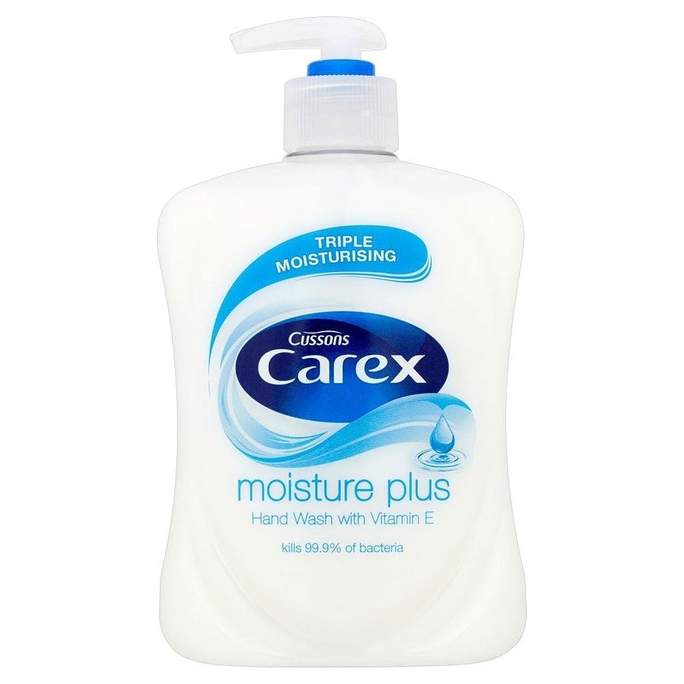 溶融直面するテレックスCarex Moisture Plus Hand Wash with Vitamin E (500ml) ビタミンeとスゲ水分を加えたハンドウォッシュ( 500ミリリットル) [並行輸入品]