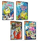 SpongeBob SpongeBob is a Doctor Soap Bubble Boat Mini SpongeBob Sleepy Patrick DVD 4 Disc Set