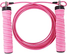 Abaodam Fitness Jump Rope Zweet-absorberende Lager Springtouw Comfortabele Handvat Springtouw met Staaldraad voor Fitness ...