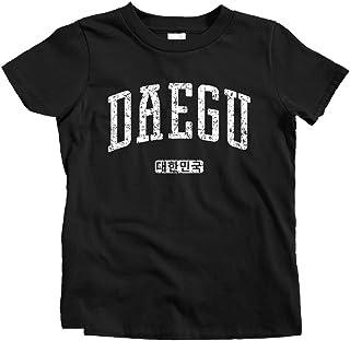 Smash Transit Kids Daegu Korea T-Shirt