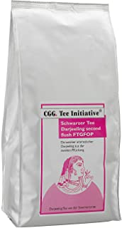 Darjeeling Tee Second Flush SF FTGFOP aus Teeinitiative 1 Kg rückstandskontrolliert