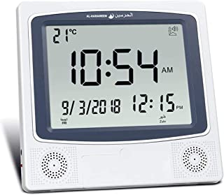 Azan Clock With Standing Stand