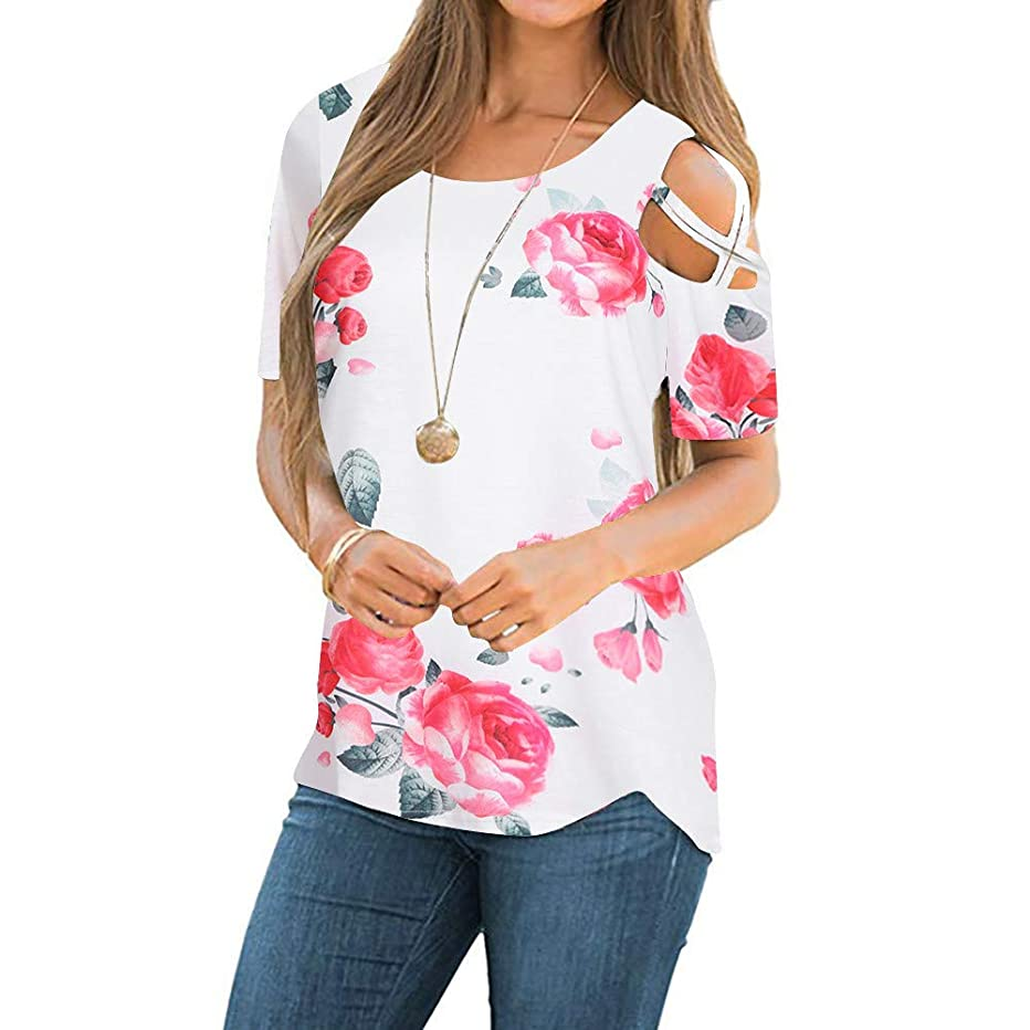 Hunauoo Summer Floral Printed Crop Top T-Shirt Short-Sleeved Tank Top Casual Loose Blouse