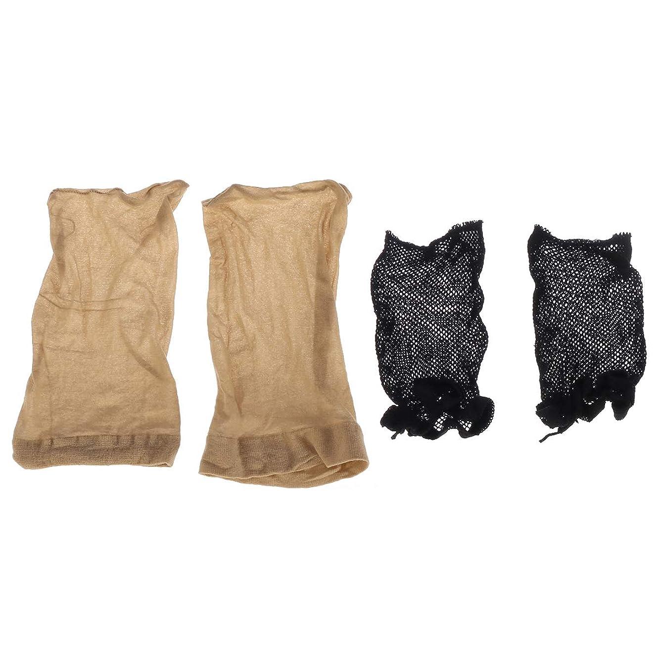 十二成功SUPVOX かつらを作るための2pcsメッシュウィッグキャップ女性と男性のためのストッキングキャップと2pcsメッシュウィッグキャップ伸縮性のある弾性かつらキャップ(ブラック)