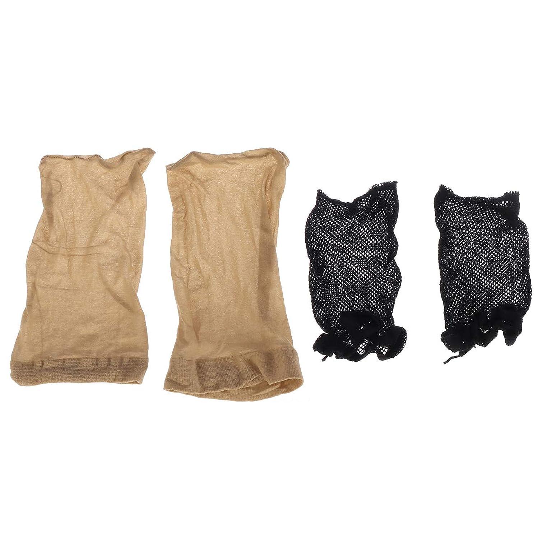 エジプトモナリザ達成するHealifty ウィッグネットキャップウィッグキャップ通気性ウィッグキャップ4個(黒と肌の色)
