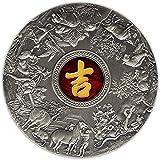 Power Coin Lunar Lucky Open Your Door To Luck Moneda Plata 5 Pounds Gibraltar