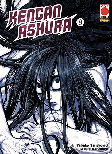Kengan Ashura (Vol. 8) (Planet manga)