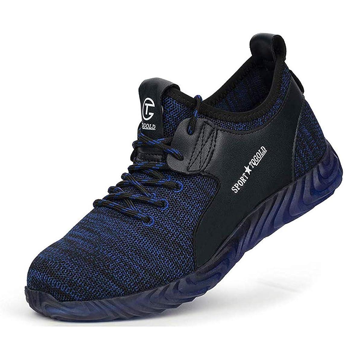 過ち契約した地震安全靴 スニーカー 作業靴 メンズ レディース ハイカット ブーツ 鋼芯入り 先芯 メッシュ 通気性 軽量 防滑 防臭 おしゃれ 冬 夏場対応 防護靴 男女兼用 SFY144