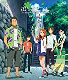 AnoHana: The Flower We Saw That Day- The Movie (Standard Edition) [Blu-ray]
