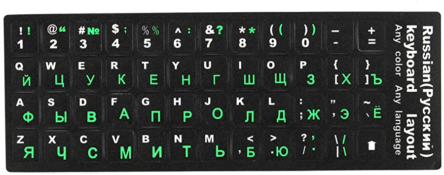 Russian*Keyboards Layout Sticker  Letters Alphabet For Laptop Tablet PC 18*6NPCA