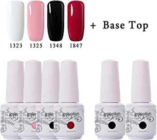 Clou Beaute Soak Off UV Led Nail Gel Polish Kit Varnish Nail Art Manicure Salon Collection Set of 4 Colors with 1 Top Coat and 1 Base Coat 8ml 001