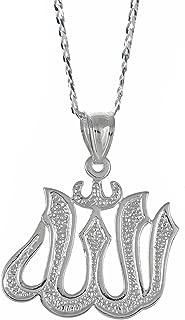 925 Sterling Silver Muslim / Islam Allah Pendant w. Cuban Chain