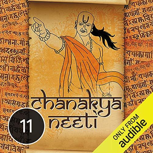 Gyarva Adhyay cover art