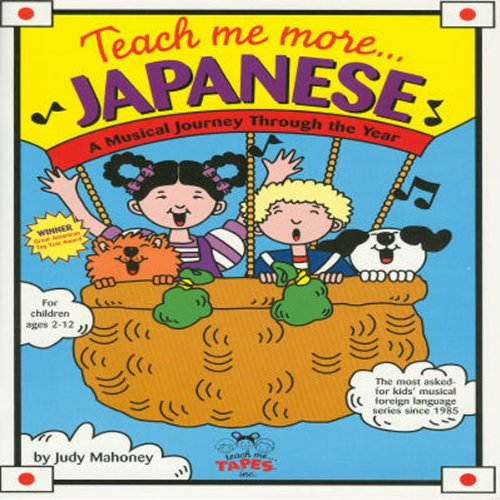 Teach Me More Japanese audiobook cover art