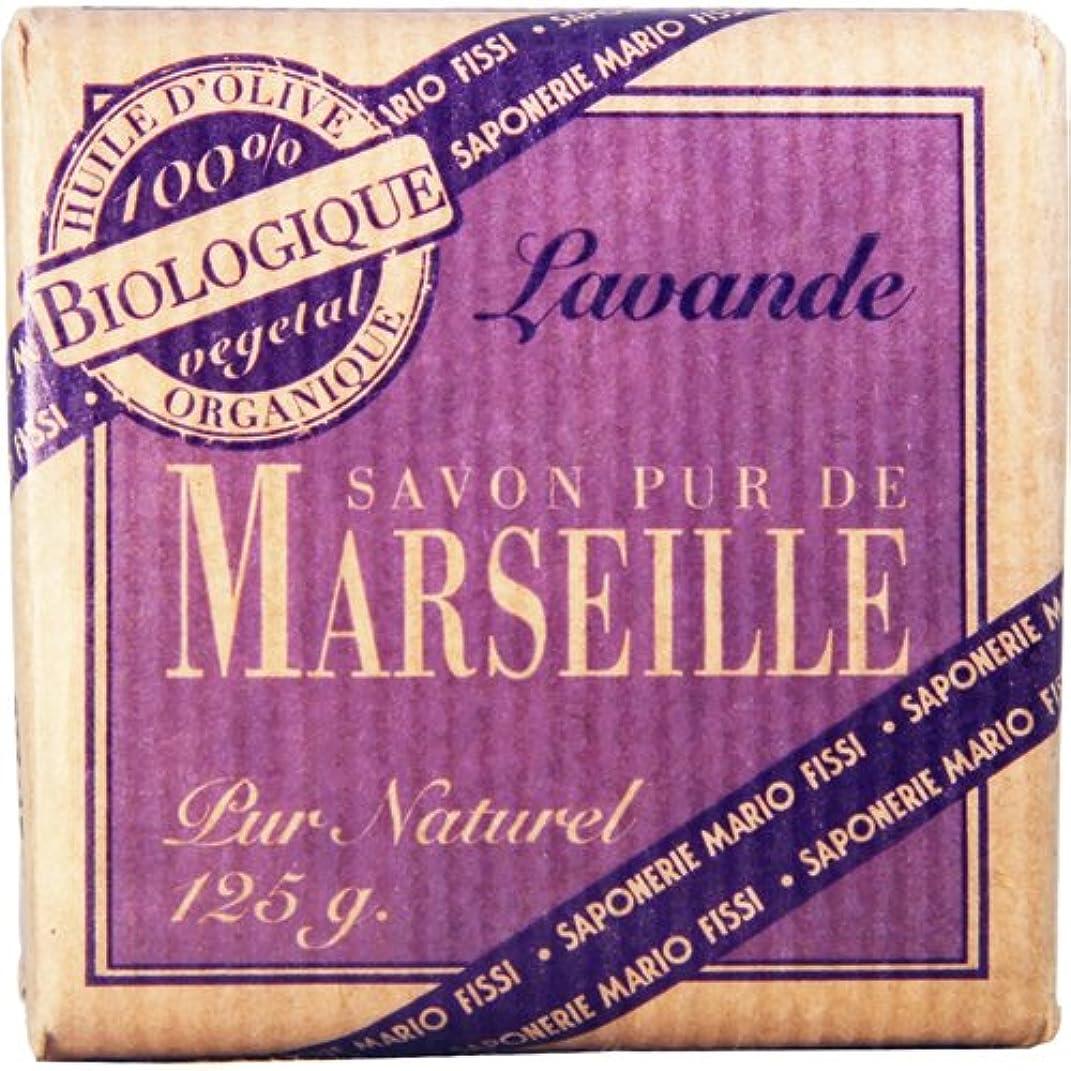 護衛ジャンクション延ばすSaponerire Fissi マルセイユシリーズ マルセイユソープ 125g Lavender ラベンダー