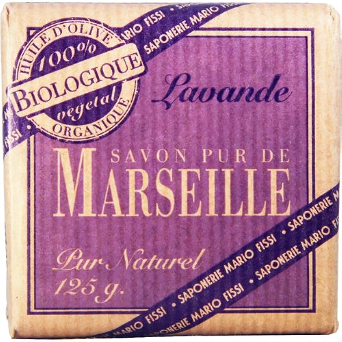 急襲リーフレット以上Saponerire Fissi マルセイユシリーズ マルセイユソープ 125g Lavender ラベンダー