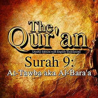 The Qur'an (Arabic Edition with English Translation): Surah 9 - At-Tawba aka Al-Bara'a cover art