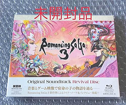 未開封ブルーレイ ロマンシングサガ3 オリジナルサウンドトラック Revival Disc伊藤賢治、ロマサガ、サントラ