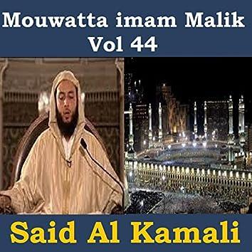 Mouwatta Imam Malik, Vol. 44 (Quran)