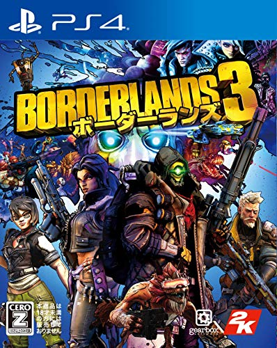Gearbox『BORDERLANDS ボーダーランズ 3』