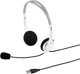 サンワサプライ USBヘッドセット/ヘッドホン 有線 無(全)指向性マイク 軽量 Skype Zoom Teams対応 ホワイト MM-HSUSB16W ケーブル長:約2.1m