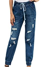 omniscient Women Ripped Distressed Skinny Denim Pant Casual Destroyed Jean
