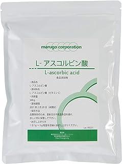 marugo(マルゴ) ビタミンC 粉末 サプリメント (500g + 計量スプーン付き) L-アスコルビン酸 食品添加物グレード