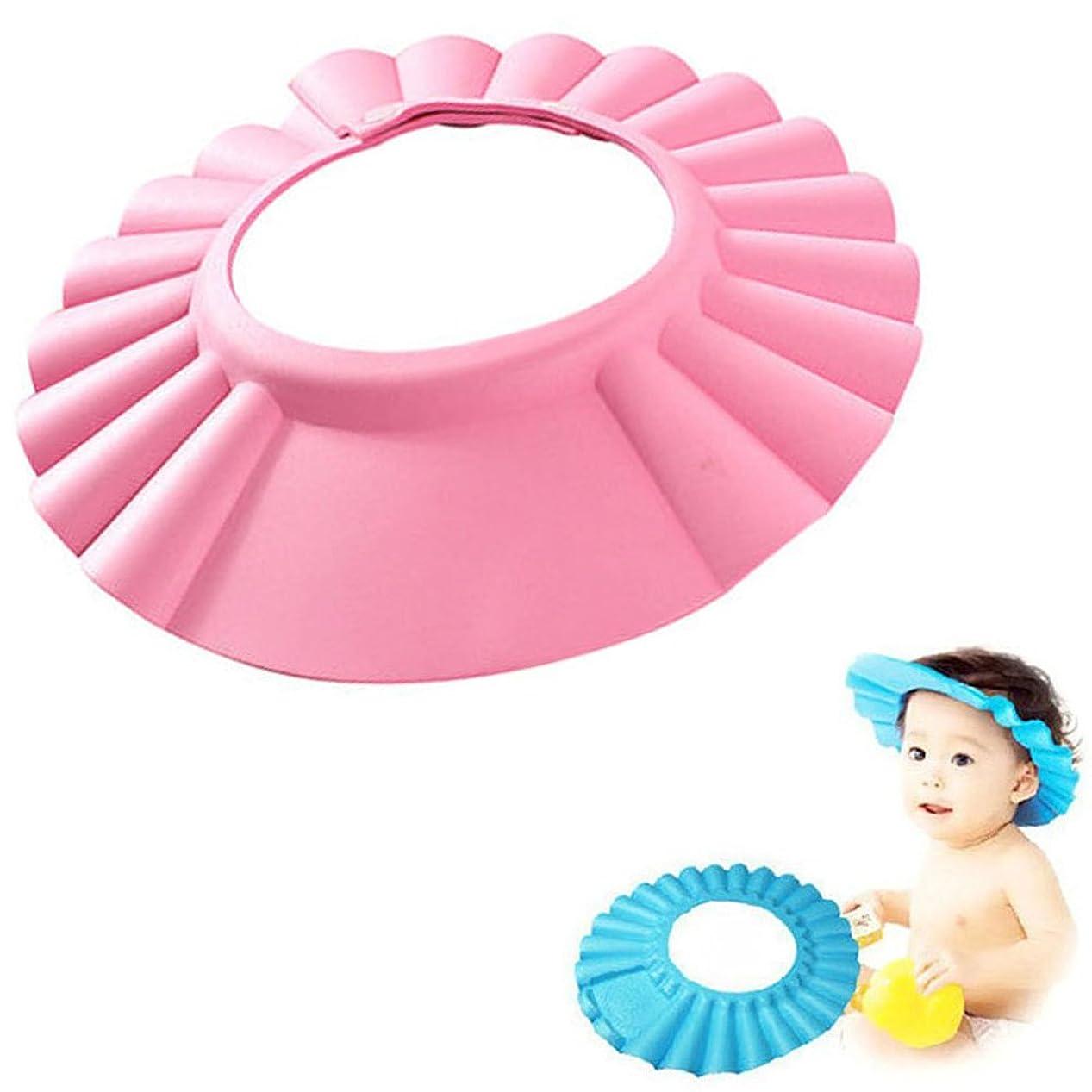パトロン正確に社会主義シャンプーハット 子供 洗髪用帽子 お風呂 防水帽 水漏れない樹脂 サイズ調節 (ピンク)