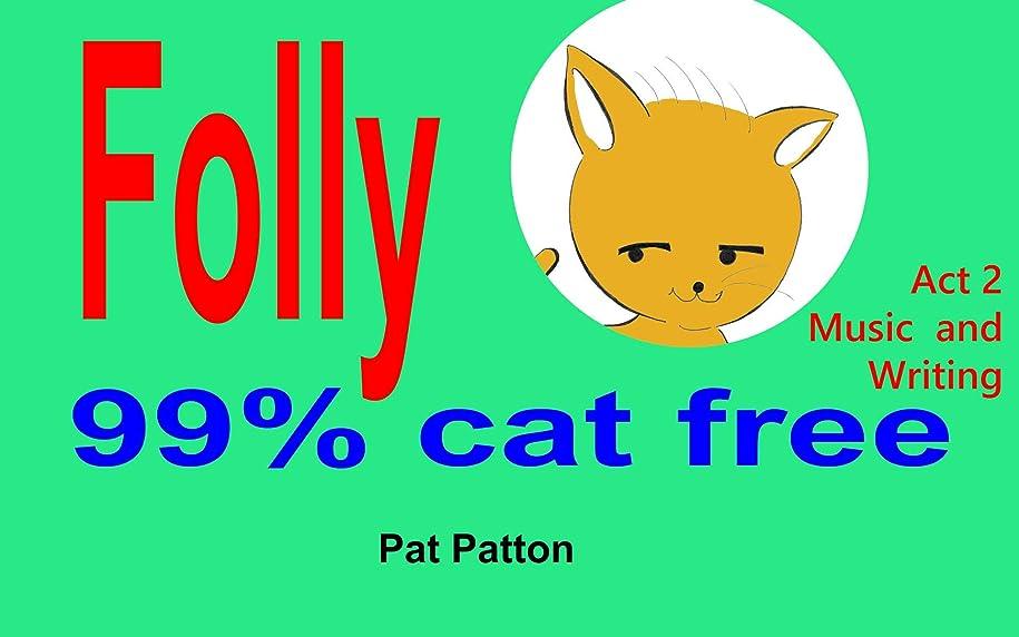 噴出する分数分数Folly 99% cat free Act2 Music and Writing (edu comics press の英語で英語を勉強シリーズ) (English Edition)