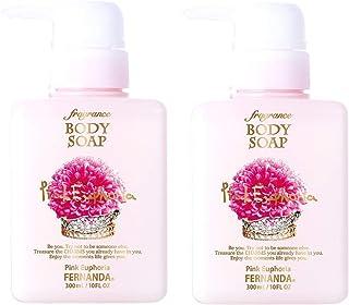 【2個セット】FERNANDA(フェルナンダ) Fragrance Body Soap Pink Euphoria (ボディソープ ピンクエウフォリア) ×2