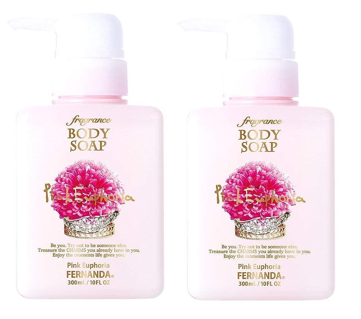 歌詞引退した農業の【2個セット】FERNANDA(フェルナンダ) Fragrance Body Soap Pink Euphoria (ボディソープ ピンクエウフォリア) ×2