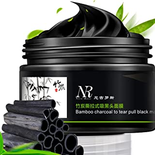 Start Skin Cleansing Face Mask Cream: Blackhead Remover Acne Cleaner Purifying Deep Cleansing Peel Mask for All Skin Types (NR bamboo charcoal)