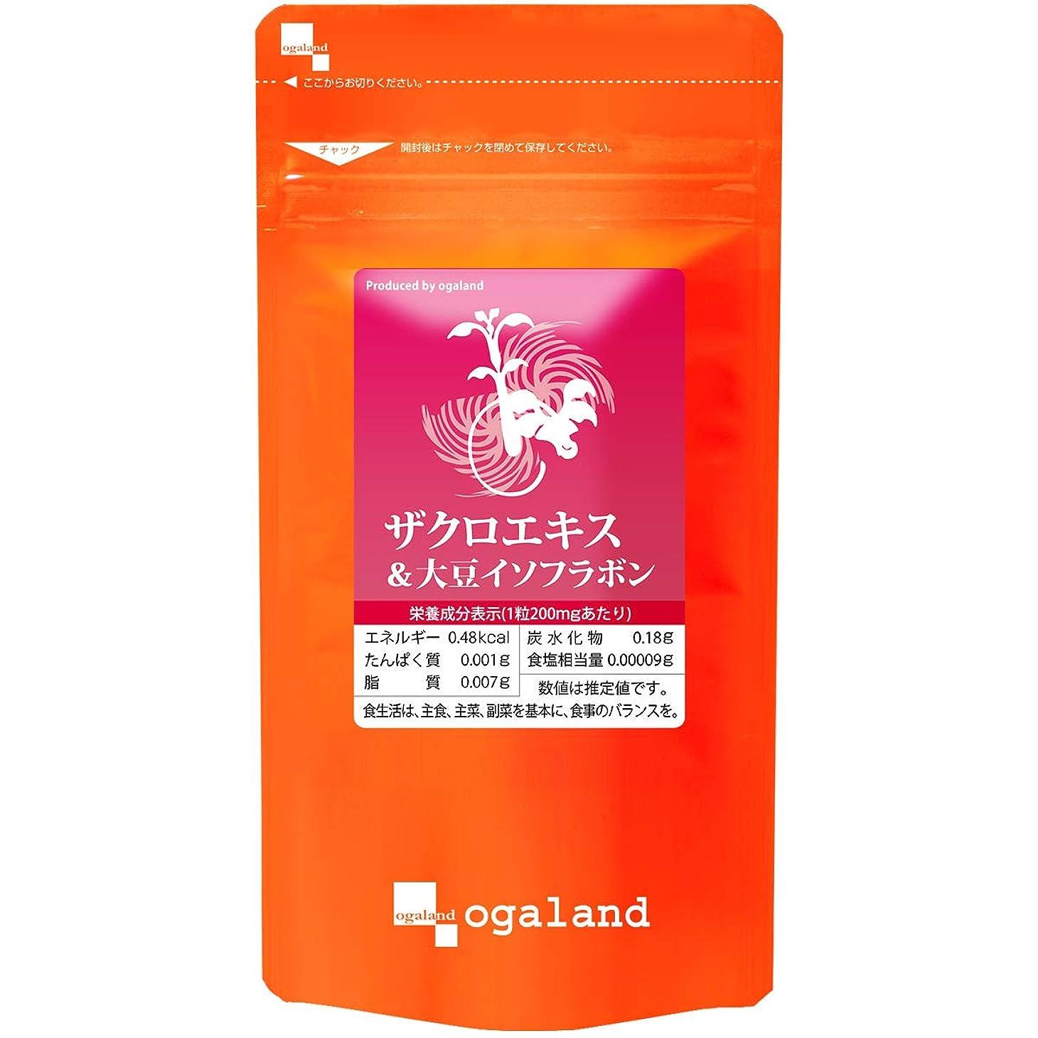 り滑り台打ち上げるお徳用 ザクロエキス & 大豆イソフラボン (270粒/約3ヶ月分)