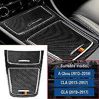 Mercedes-Benz メルセデス・ベンツ Aクラス2013-2018/CLA 2013-2017/GLA 2013-2017 セントラルコントロールパネル/セントラルコントロール収納ボックス装飾/センターパネルカバー ベンツ アクセサリー おしゃれ 3点セット カーボンファイバ