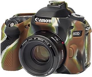 easyCover EA-ECC5D2C シリコンケース Canon 80D用