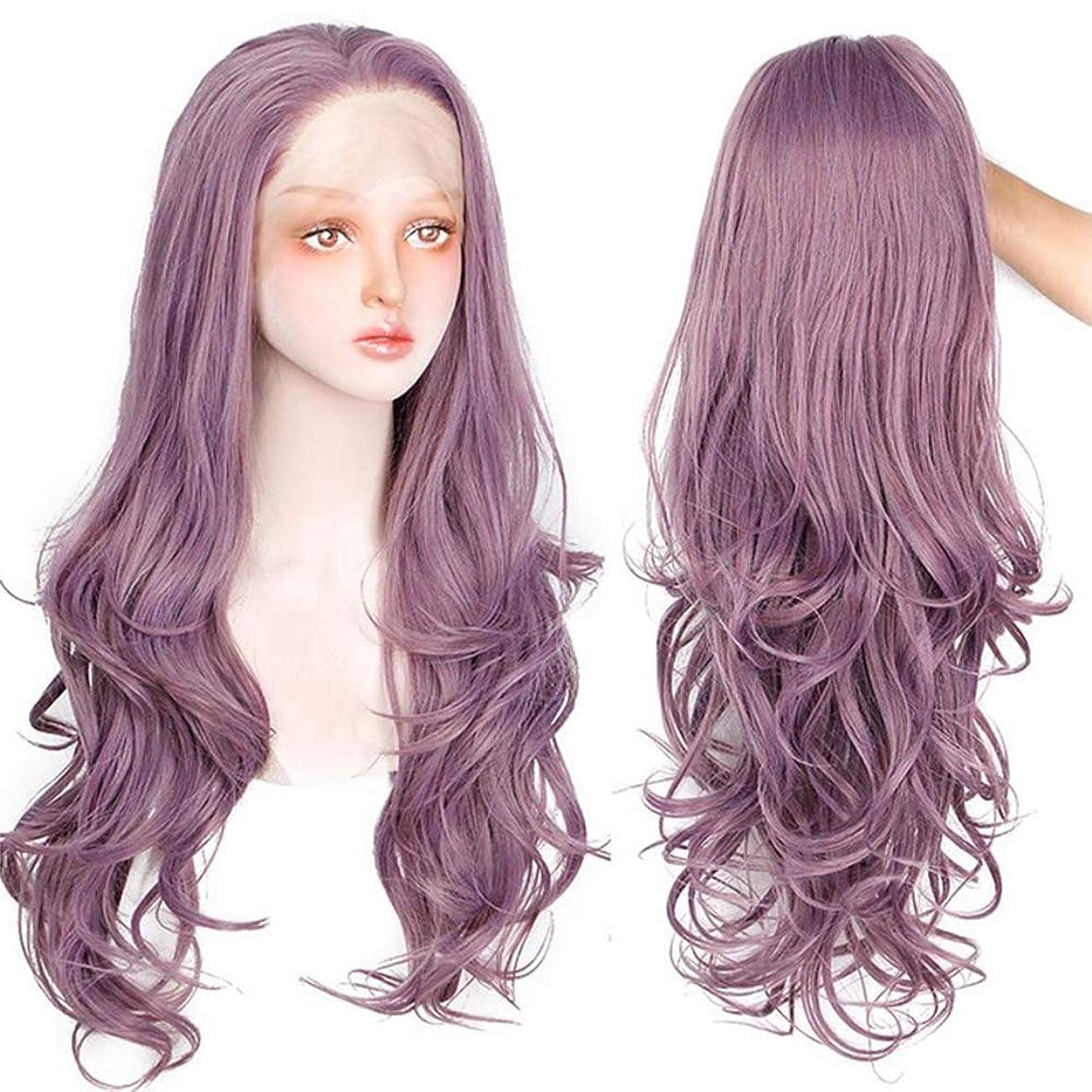 心理的マークされた想定女性のためのフロントレースウィッグロングウェーブ耐熱ファイバーウィッグ180%密度紫26インチ