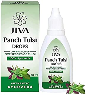 Jiva Panch Tulsi Drops | Natural Immunity Booster for Good Health | 20ML