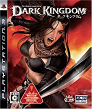Untold Legends: Dark Kingdom [Japan Import]