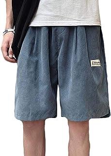 Loyomobak Men's Outdoor Loose Fit Casual Elastic Waist Big & Tall Cargo Shorts
