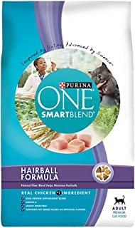 Best purina one hairball ingredients Reviews