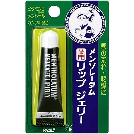 【医薬部外品】メンソレータム 薬用リップジェリー 8.0g