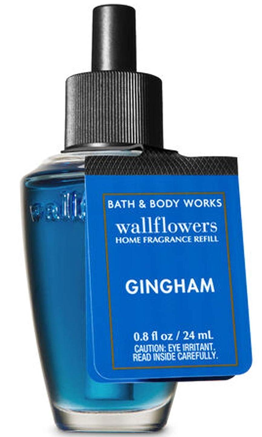 シャーク捨てる相反するバス&ボディワークス ギンガム ルームフレグランス リフィル 芳香剤 24ml (本体別売り) Bath & Body Works
