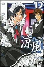 Suzuka, Tome 12 de Kouji Seo