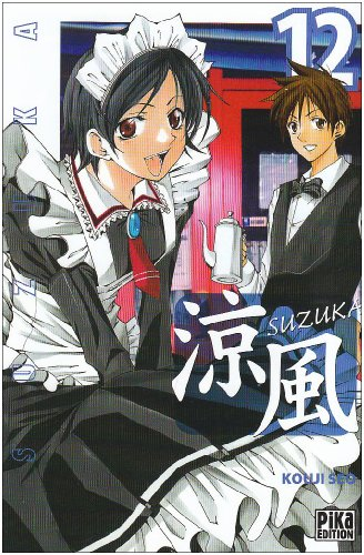 Suzuka, Tome 12